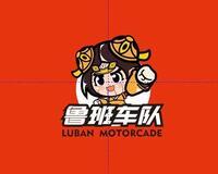 重庆市鲁班网约汽车销售服务有限公司