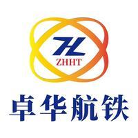 内蒙古卓华航铁教育科技有限公司