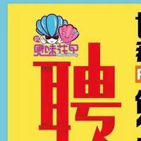 上海登峰物业管理有限公司