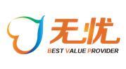 上海无忧供应链管理有限公司