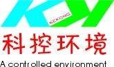 成都科控环境工程有限公司