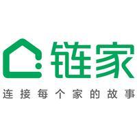 重庆链家房地产经纪有限公司鲁能星城七街区分公司