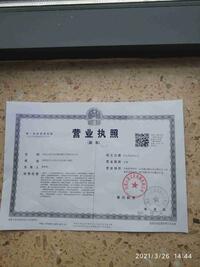 河南云冠文化传媒有限公司郑州分公司