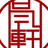 上海易轩房地产策划有限公司