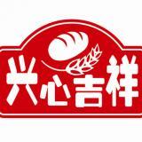 重庆真不赖食品有限公司