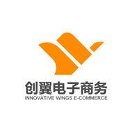 义乌市创翼电子商务有限公司