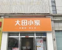 郑州金林房地产营销策划第二十八分公司