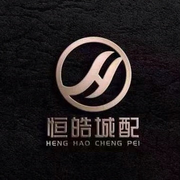 广东恒皓城配物流有限公司