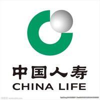 中国人寿保险股份有限公司宁波市鄞州支公司