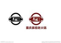 云南馨锣餐饮管理有限公司海伦国际分公司