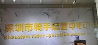 深圳市联升华网络科技有限公司