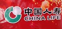 中国人寿保险股份有限公司银川分公司