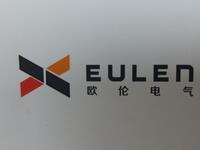 四川欧伦电器设备有限公司