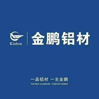 天津金鹏铝材制造有限公司