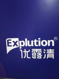 北京勤业贸易有限公司