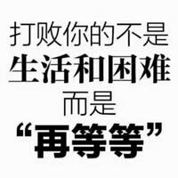 天津艾德信人力资源服务有限公司