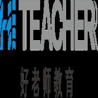 杭州好老师教育科技有限公司