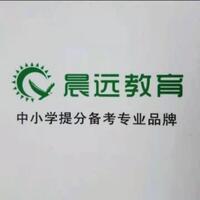郑州晨之远教育信息咨询有限公司