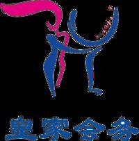 安徽皇嘉外会商务服务有限公司