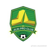 吉林人职业足球俱乐部