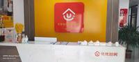 青岛安和聚家房地产经纪有限公司