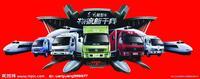 广州行动物流供应链有限责任公司