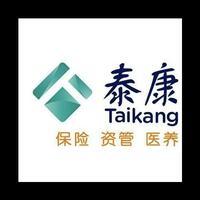 泰康人寿保险有限责任公司广东电话销售中心