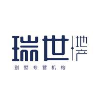杭州瑞世房地产营销策划有限公司