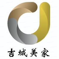天津吉城美家信息技术有限公司