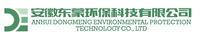 安徽东蒙环保科技有限公司