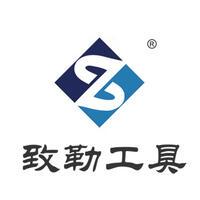 南京致勒工具科技有限公司