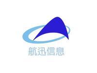 航迅信息技术有限公司