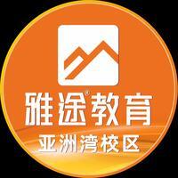 成都市温江区蓉易学培训学校有限公司