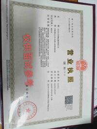 北京万方货物运输有限公司