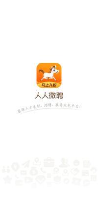 北京创新永盛人力集团有限公司武汉分公司