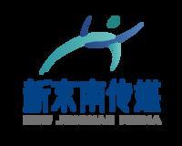 新京南(北京)文化传媒有限公司