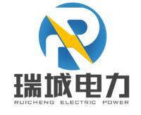浙江瑞城电力科技有限公司