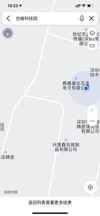 深圳市兴建鑫包装制品有限公司