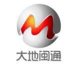 大地闽通(厦门)文化产业有限公司
