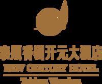 浙江香洲国际大酒店有限公司