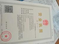 北京亲民泽秀餐饮管理有限公司
