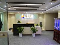 中兴财富金融服务外包(北京)有限公司