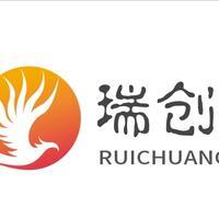 广州瑞创企业管理有限公司