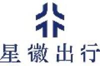 重庆车逸通网约汽车服务有限公司