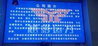 河南越影供应链管理有限公司