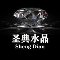 浦江圣典水晶工艺品有限公司