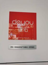 重庆锦瑞庭房地产经纪有限公司
