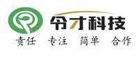 北京令才科技有限公司