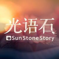 南京光语石科技有限公司