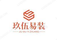 重庆玖伍易装装饰工程有限公司